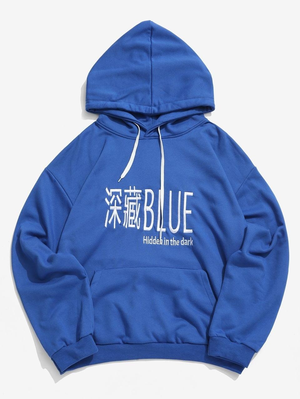 Men's Blue Hidden In The Dark Embroidery Kangaroo Pocket Hoodie - Blueberry Blue M