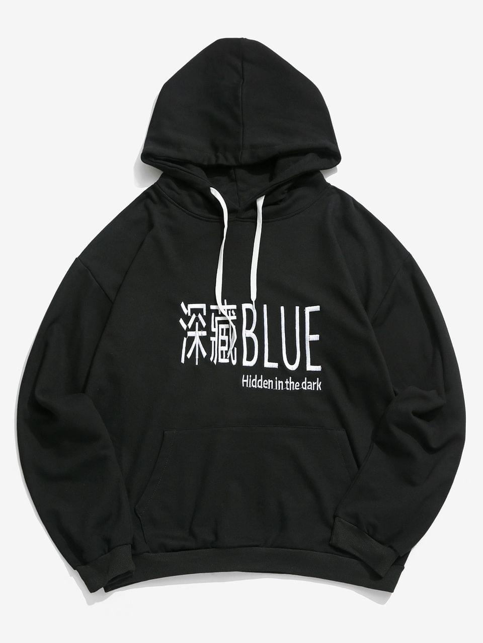 Men's Blue Hidden In The Dark Embroidery Kangaroo Pocket Hoodie - Black L