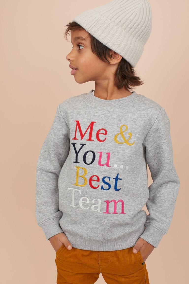 Boy's Sibling Shirt with Text Motif