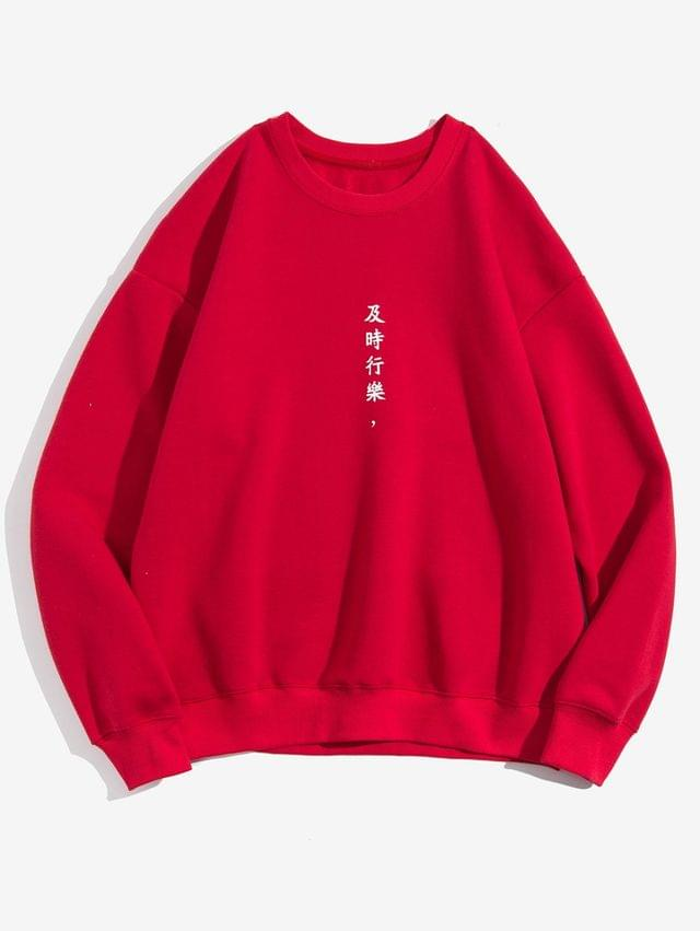 MEN Solid Chinese Letter Print Fleece Casual Sweatshirt - Red 3xl
