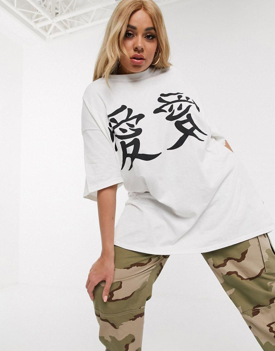 Women's New Girl Order Curve oversized t-shirt with symbol graphic & dragon back print