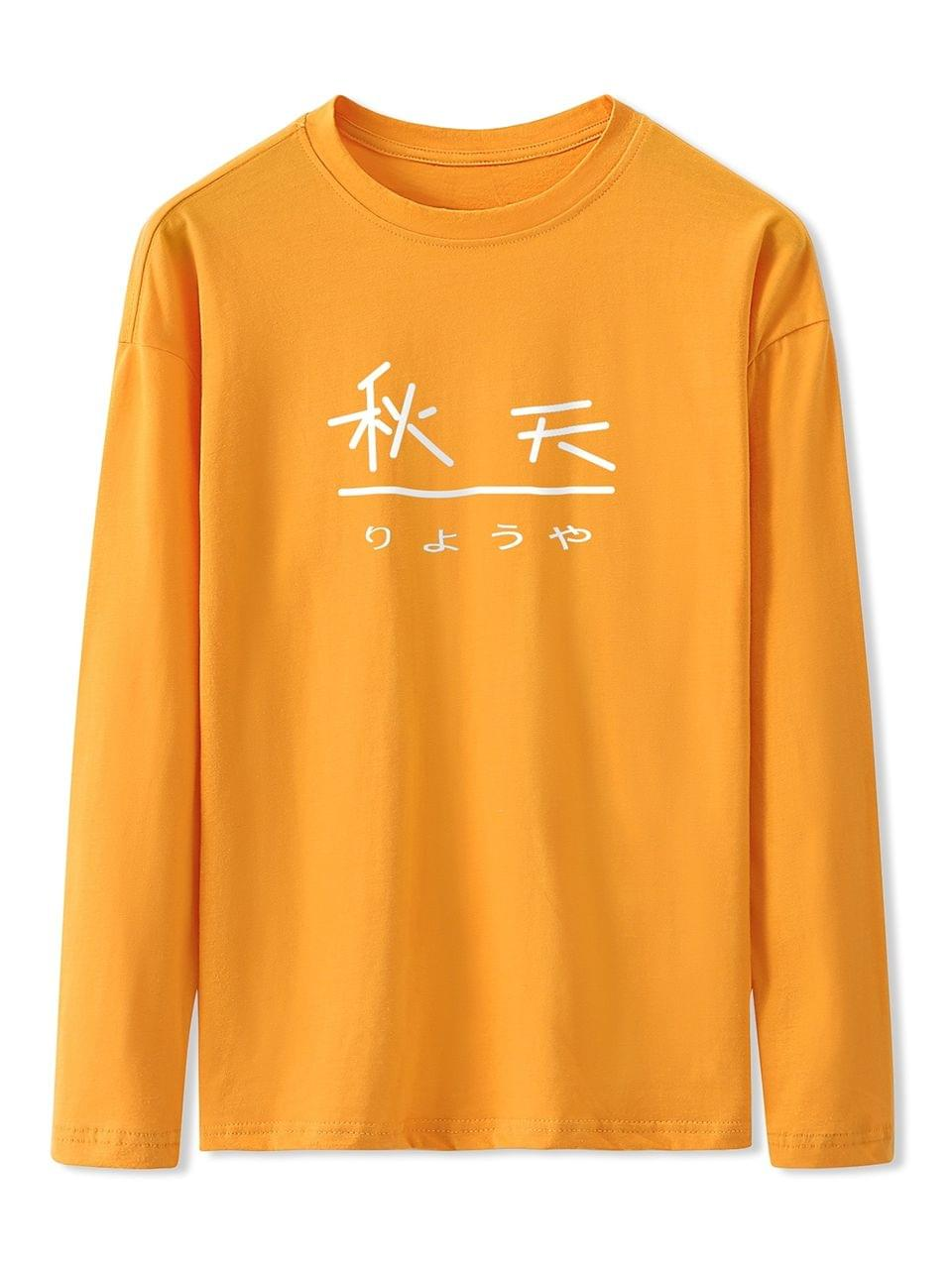 Men's Autumn Letter Graphic Print Long Sleeve T-shirt - Rubber Ducky Yellow L