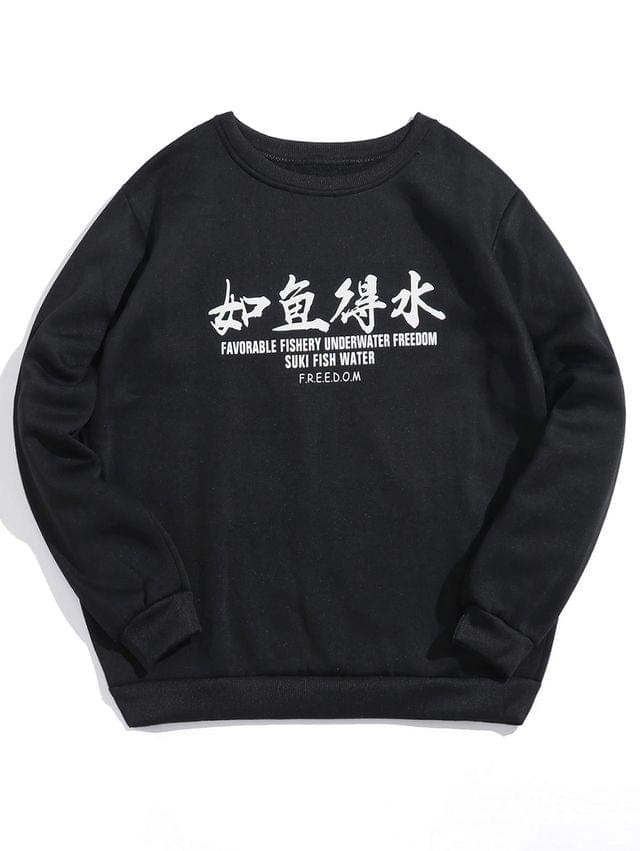 MEN Fish Graphic Letter Print Fleece Sweatshirt - Black 3xl