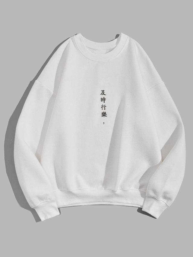 MEN Solid Chinese Letter Print Fleece Casual Sweatshirt - White 3xl