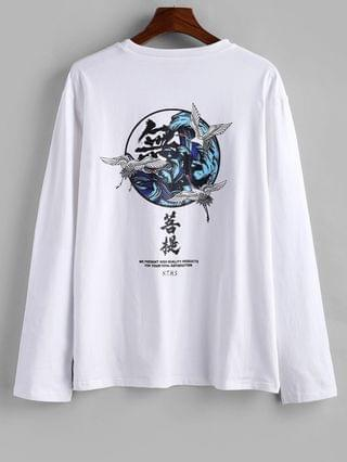 MEN Chinese Graphic Printed Casual Sweatshirt - White 2xl