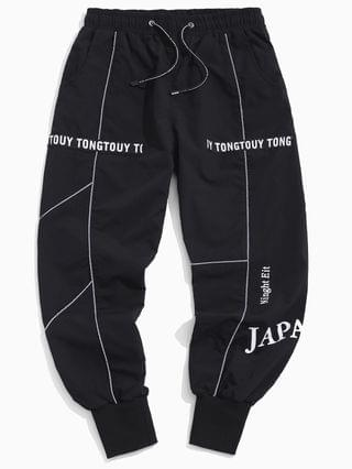 MEN Hip Hop Letter Print Cargo Pants - Black S