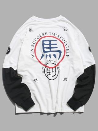 MEN Chinese Characters Graphic Pocket Doctor Sleeve Casual Sweatshirt - White 2xl