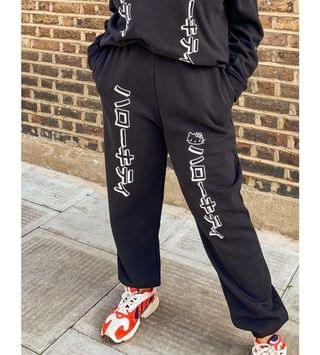 WOMEN New Girl Order Curve x Hello Kitty relaxed sweatpants with contrast graphics two-piece