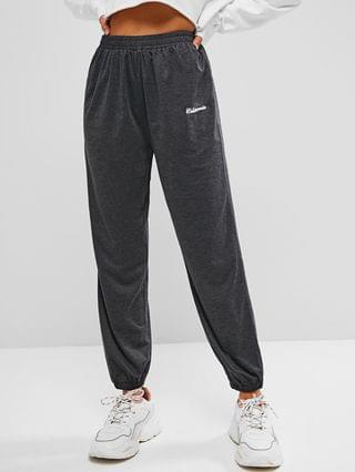 WOMEN High Waisted Embroidered Jogger Pants - Black Xl