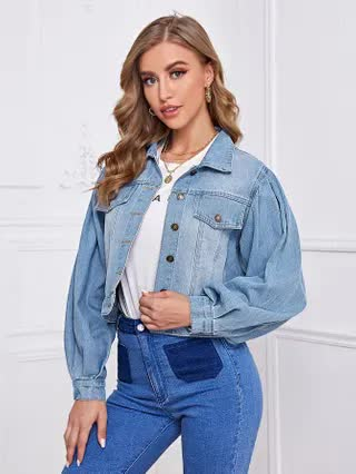 WOMEN Solid Button Through Denim Jacket