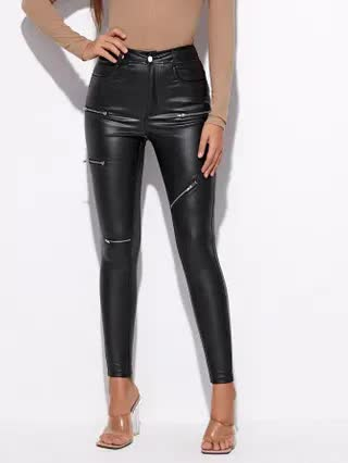 WOMEN High-Waisted Zipper Detail Solid Skinny Jeans