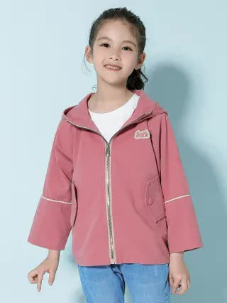 KIDS Girls Letter Patched Flap Detail Hooded Coat