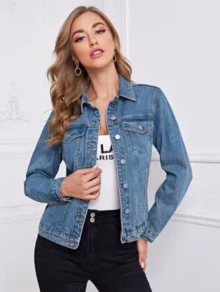 WOMEN Button Front Patch Pocket Denim Jacket