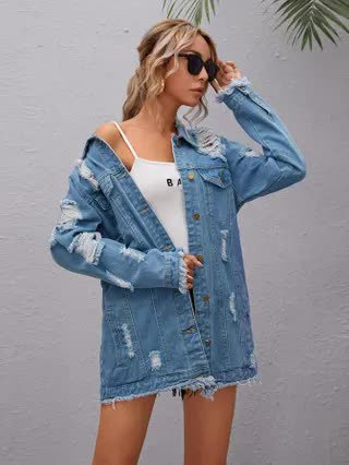 WOMEN Button Front Raw Hem Ripped Denim Jacket