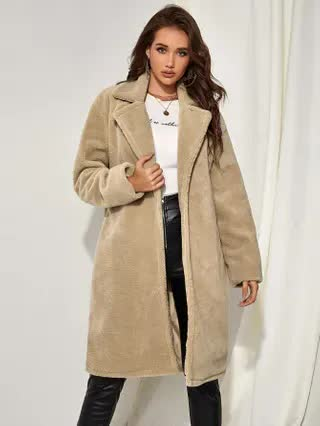 WOMEN Open Front Solid Teddy Coat