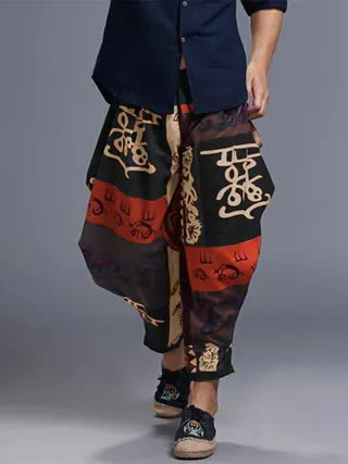 WOMEN Men Ethnic Style Travel Casual Loose Printed Mid Waist Pants