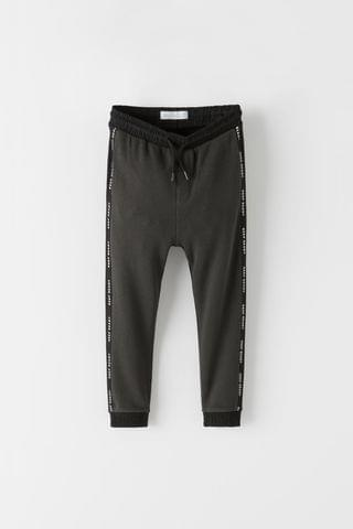 KIDS ATHLETIC PIQU PANTS WITH BANDS