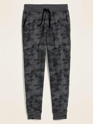 MEN Camo Jogger Pants for Men