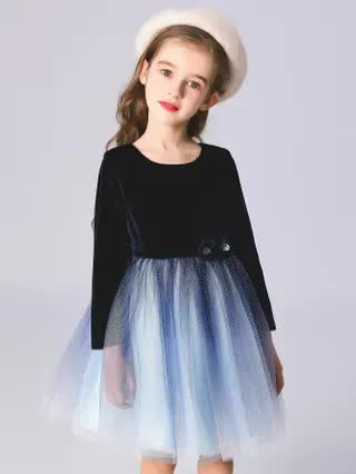 KIDS Girls Contrast Mesh Pearls Beaded Party Dress