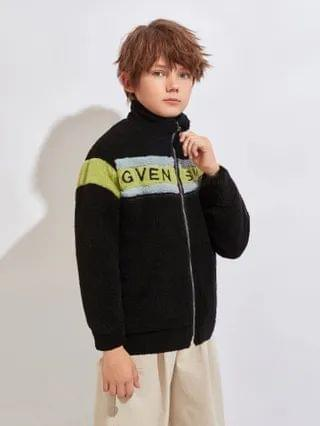 KIDS Letter Embroidery Colorblock Teddy Coat