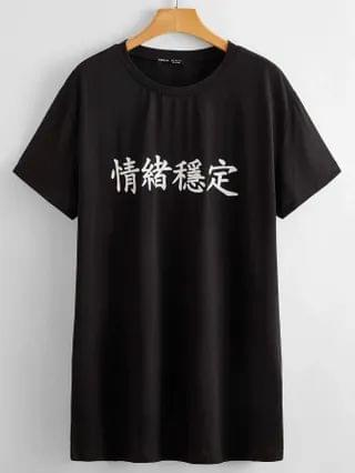 WOMEN Plus Chinese Letter Graphic Longline Tee