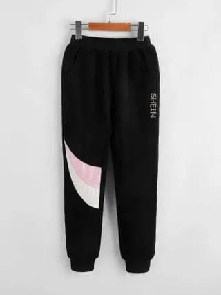 KIDS Letter Embroidered Colorblock Joggers