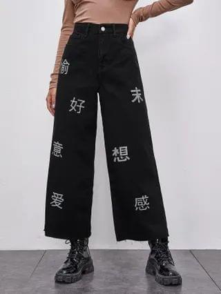 WOMEN High Waist Chinese Letter Embroidery Wide Leg Jeans