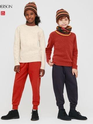 KIDS kids easy jogger pants (JW Anderson)