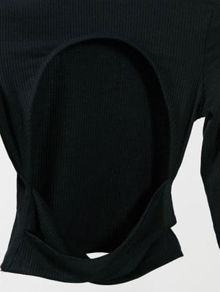WOMEN New Look backless ribbed top in black