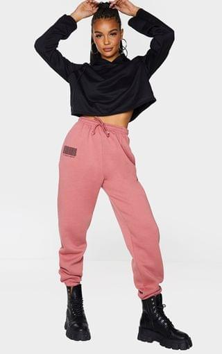 WOMEN PRETTYLITTLETHING Dusty Rose Barcode Joggers