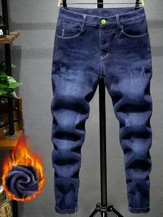 MEN Thermal Letter Patched Ripped Washed Jeans