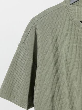 New Look oversize textured t-shirt in light khaki