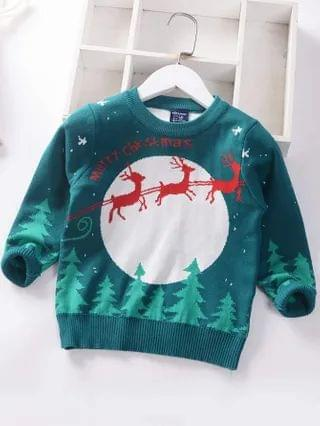 KIDS Christmas Pattern Sweater