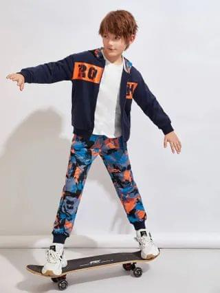 KIDS Letter Graphic Zip Up Hoodie and Graphic Joggers Set