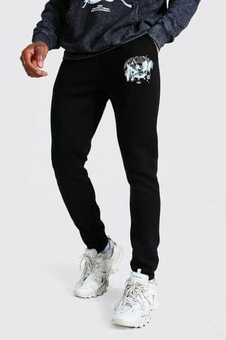 MEN Official Dove Print Skinny Joggers