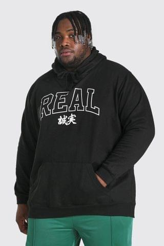 MEN Plus Size Real Chinese Text Print Hoodie