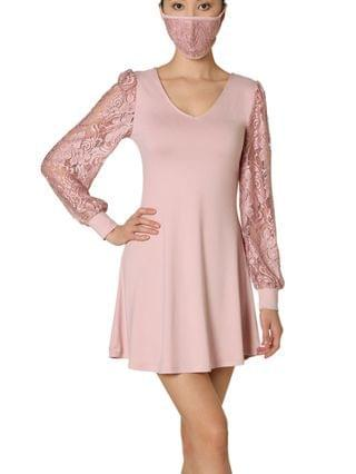WOMEN Juniors' Lace-Sleeve Mini Dress With Face Mask