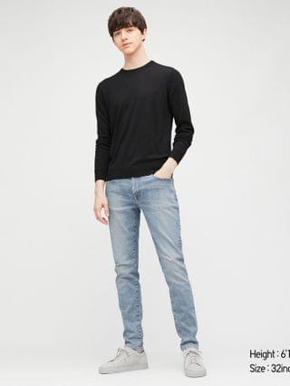 MEN ultra stretch distressed skinny-fit jeans (online exclusive)