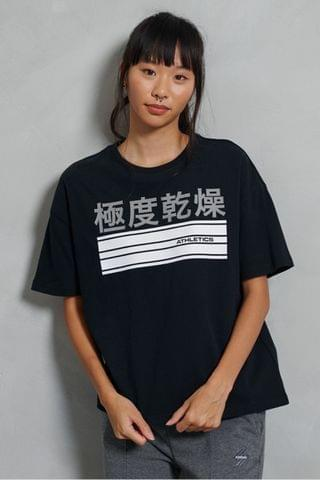 WOMEN Superdry StreetWear Sport Box T-Shirt