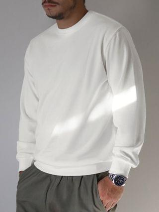 MEN Pure Color Drop Shoulder Crew Neck Sweatshirt - White 2xl