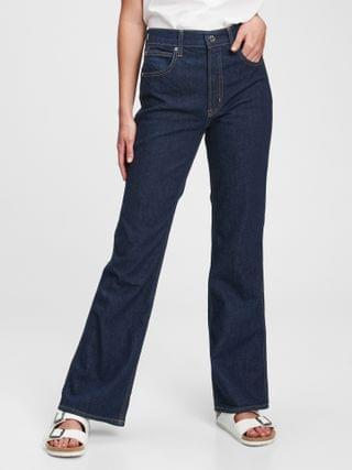 WOMEN High Rise Vintage Flare Jeans
