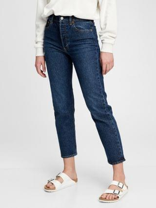 WOMEN High Rise Cheeky Straight Jeans