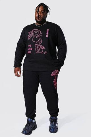 MEN Plus Size Dragon Print Sweater Tracksuit