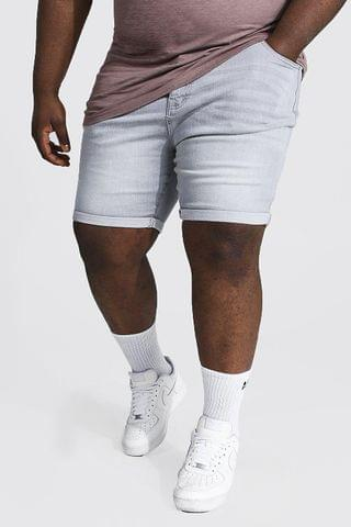 MEN Plus Size Skinny Fit Denim Short