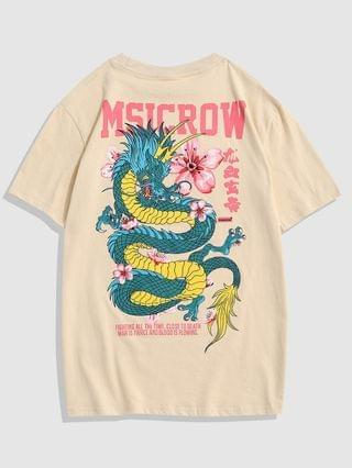 MEN Chinese Letters Flowers Dragon Print T-shirt - Light Coffee 2xl