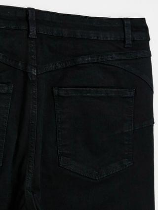 WOMEN New Look Petite lift and shape skinny jeans in blue