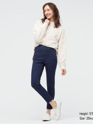 WOMEN skinny high-rise ankle jeans